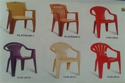 nilkamal plastic molded chairs and table dealer in aurangabad mh
