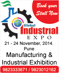 Global Industrial EXPO