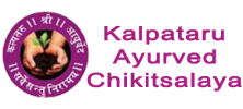 Kalpataru Ayurved Chikitsalaya