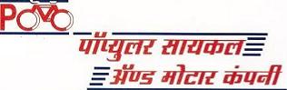 Popular Cycle & Motor Company