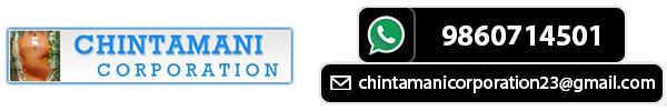 Chintamani Corporation