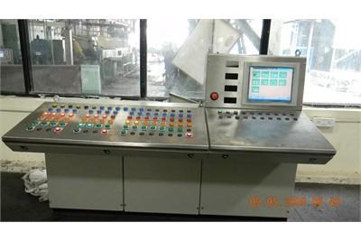 Central Control PLC Panel