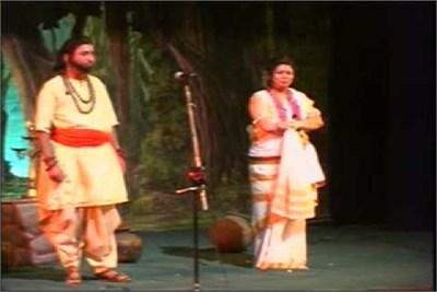 Marathi Sangeet Natak