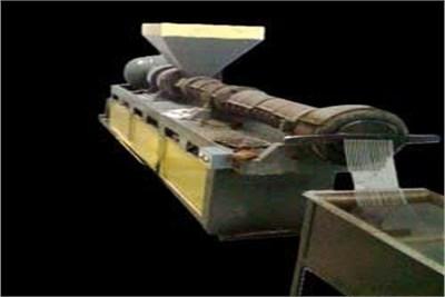Reprocessed Granule Making Machine