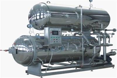 Water Immersion Retort Manufacturer