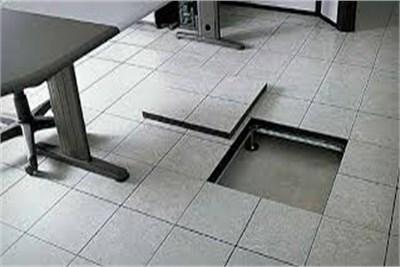 Flooring Contractor