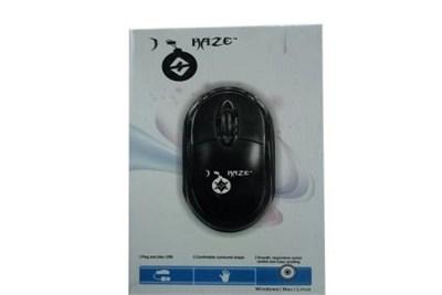 Portable Computer Mouse