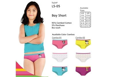 Boy Short