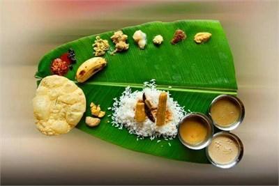 Brahmin Food Caterer