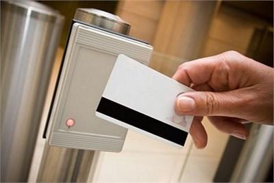 Door Access Control Systems