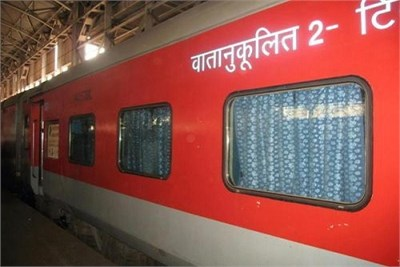 Railway Ticketing Agent in Pune
