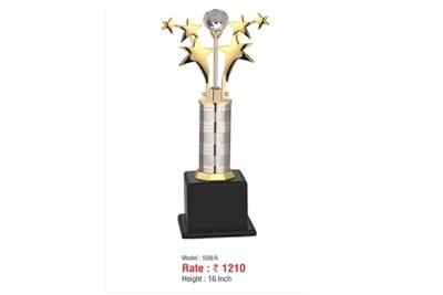 Cast Metal Trophy