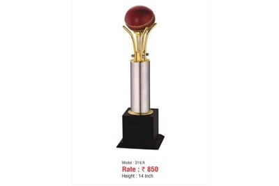 Ball Metal Trophy