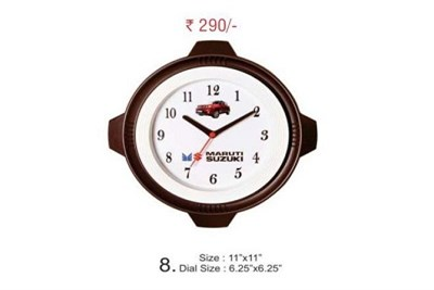 Wall Watch