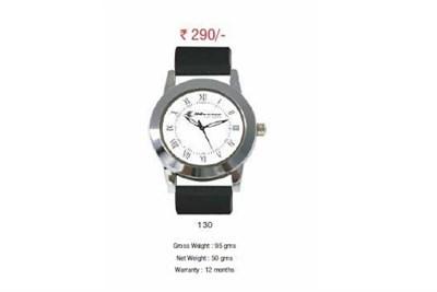 Casual Wrist Watch