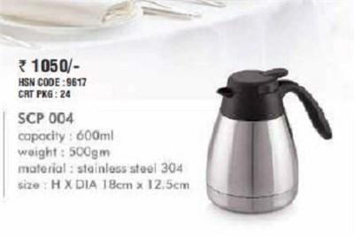 Vacuum Steel Flask