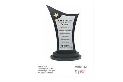 Elegant Wooden Trophy