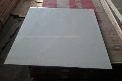 Jlim White Granite