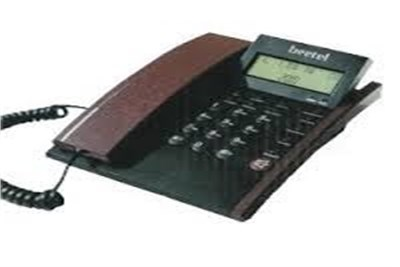 Phone with Caller ID