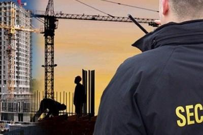 Construction Sites Security Guard Service