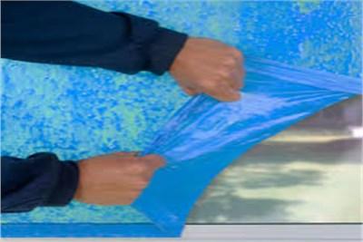 Peel able Water Borne coatings
