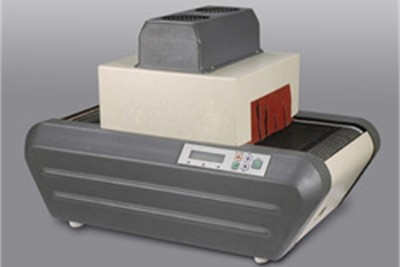 Tunnel Shrink Wrapping Machines