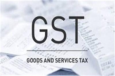 GST Online Payment