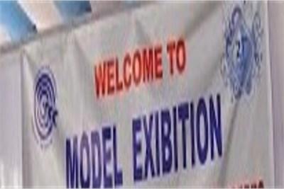 Organizing Exhibition