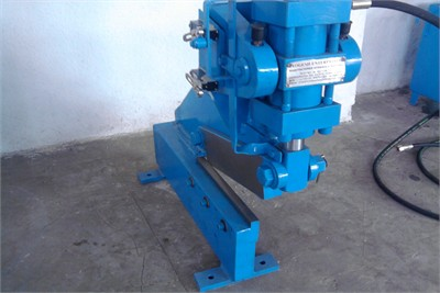 Hydraulic Shearing Machine 12 Inch