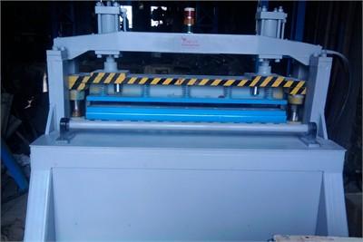 Hydraulic Shearing Machine 16 Inch