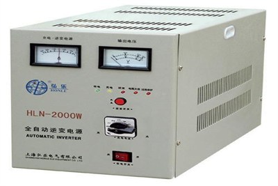 Voltage Stabilizer Supplier