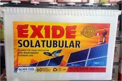 Solartubular LMS Range 60 Months Warrenty