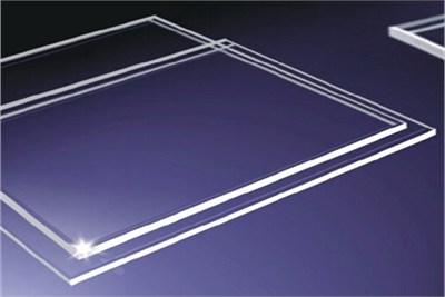 Borosilicate Glass