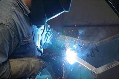 Steel Fabrication