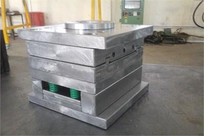 Plastic Injection Mould Manufacturer