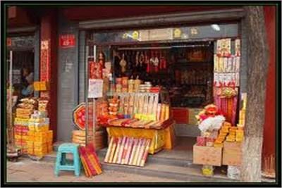 165sqft shop at gandhibagh nagpur