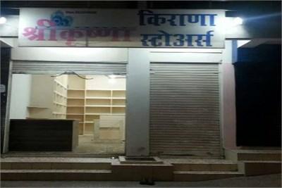 shop on rent at Hingna