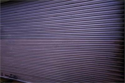 Shop on rent at  Ramdaspeth