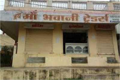 Shop on rent at Dhantoli