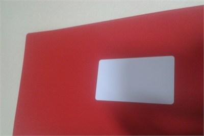 INKJET PVC CARD
