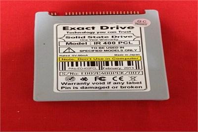 CANON IR 400 HARD DISK EXACT SSD