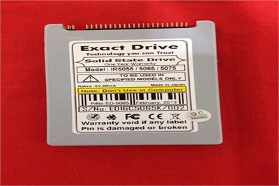 CANON IR 5055/5065/5075 HARD DISK EXACT SSD