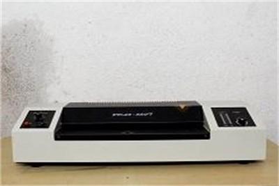 LAMINATION MACINE PDA 330 T