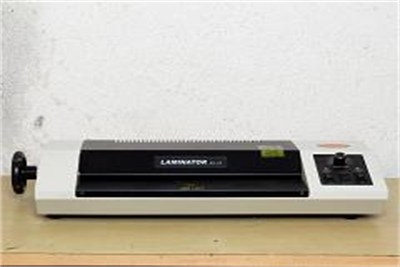 LAMINATION  MACHINE XL12