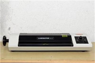LAMINATION  MACHINE XL12