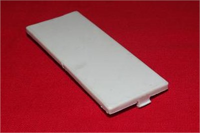 CANON IR 5000/6000 COVER LATCH RIGHT