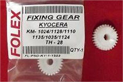 KYOCERA 1024 FIXING GEAR