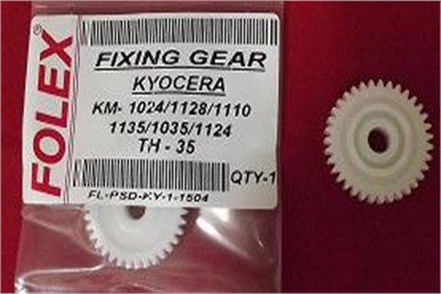 KYOCERA 1024 FIXING GEAR (35 TH)