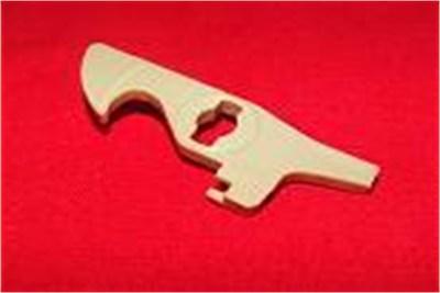 CANON IR 2200/3300 CASSETTE LOCK
