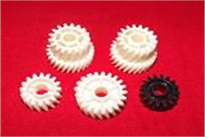 CANON IR 2200/3300 DELIVERY ASSEMBLY GEAR SET